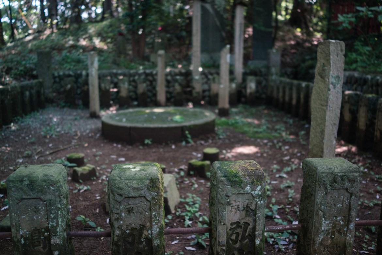 Grave Site on Mt.Takao