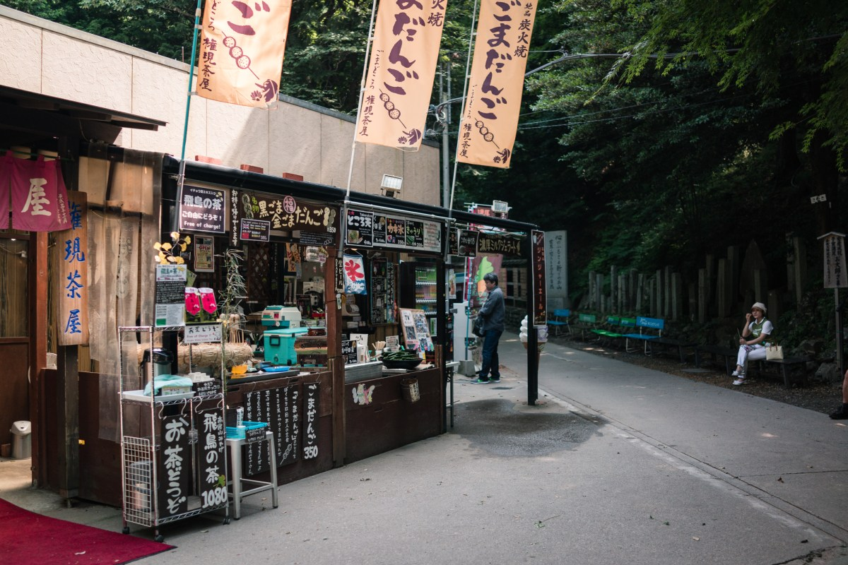 Food Stand at Mt. Takao