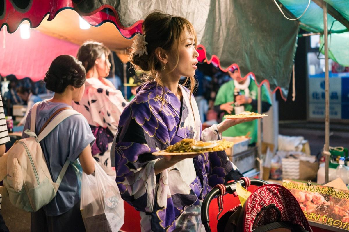 Yoiyama Gion Matsuri