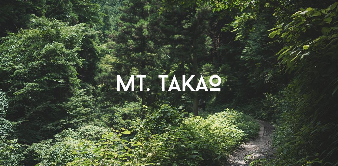 Mt. Takao Cover Photo