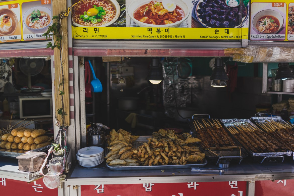 Street Food in Busan South Korea