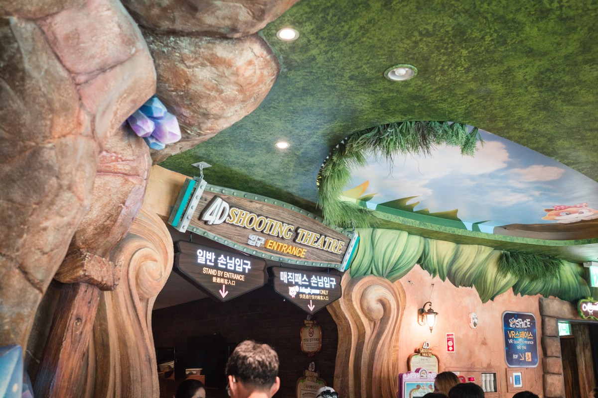 4D Shooting Theater at Lotte World