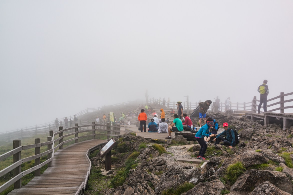 Summit at Mt. Hallasan in Jeju Island