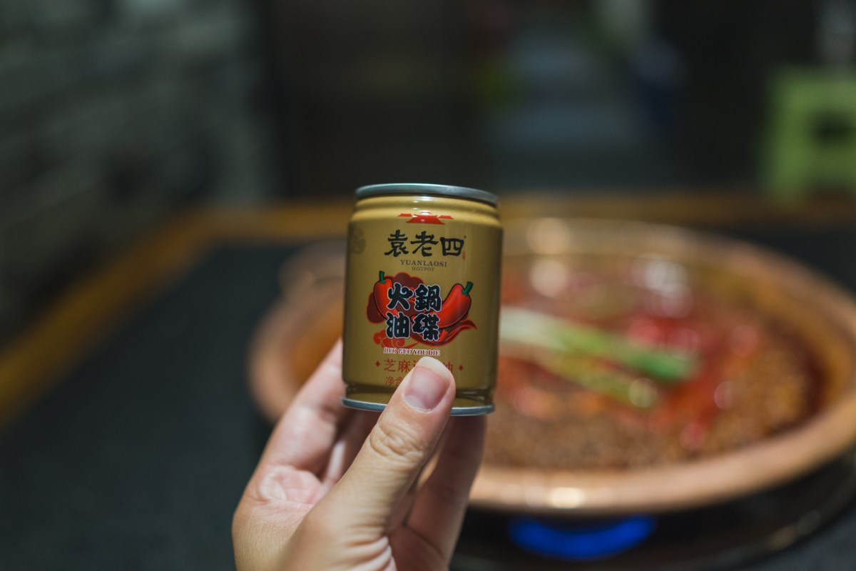 Sesame Oil for Hot Pot in Chengdu China