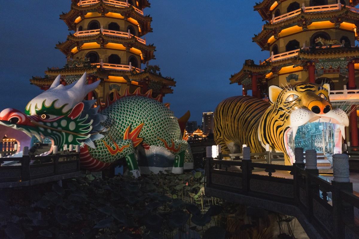 Dragon Tiger Pagodas at Lotus Pond in Kaohsiung