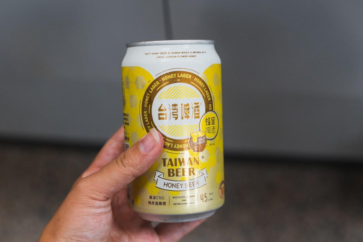 Taiwan Honey Beer