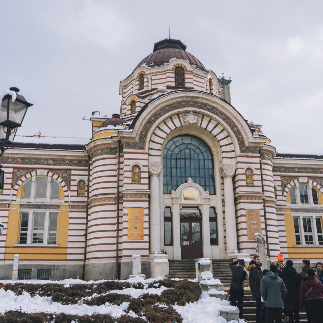 Bathhouse in Sofia Bulgaria   thetravelsketch.com