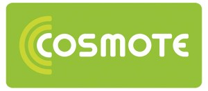 cosmote gadget trends