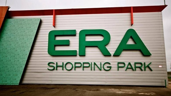 era_shopping_park