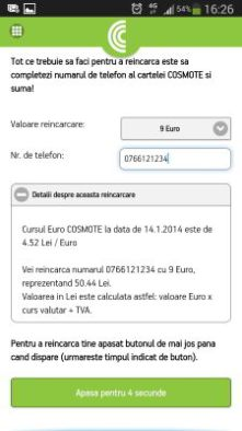 COSMOTE Recharge 1