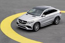 Mercedes-AMG GLE 63 Coupé 4MATIC (3)