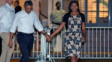Michelle Obama 2013 the Trent 12345000