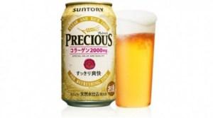collagen-beer2-550x307