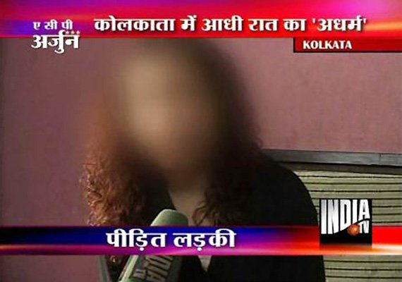 17-year-old girl was lured to a hotel and violently raped by 27 men who claimed they wanted to give her a job.
