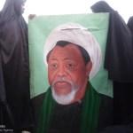 Ibrahim El Zakzaky, El-Zakzaky, Zaria, Shi'ites, Shia