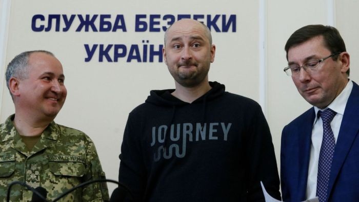 'Dead' journalist and Kremlin critic Arkady Babchenko alive after murder plot foiled