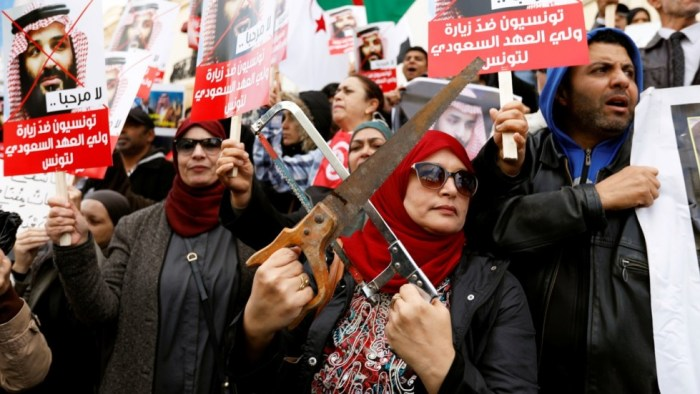 Khashoggi Murder: Second Protest In Tunisia Over Saudi Crown Prince's Visit
