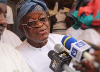 Isolation Centre Osun State governor, Gboyega Oyetola