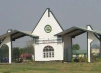 IBB University Main Gate