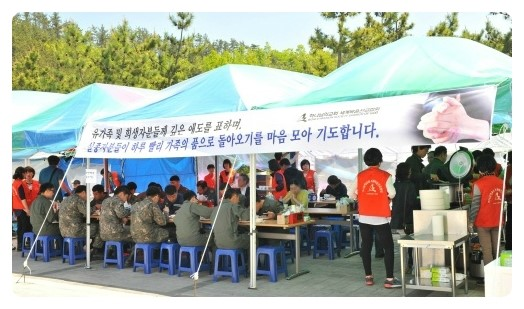 World Mission Society Church of God Feeding Families of victims from Sewol Ferry Disaster