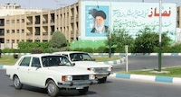 The Paykan. Picture courtesy of Lonely Planet2