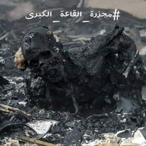 Hell on earth. Burned corpse of funeral hall airstrike bombing victim. Click to enlarge