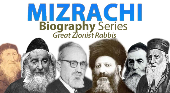 Great Zionist Rabbis