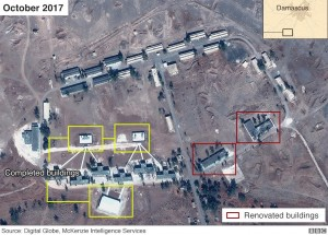 Iran Syrian base Oct 2017. Click to enlarge