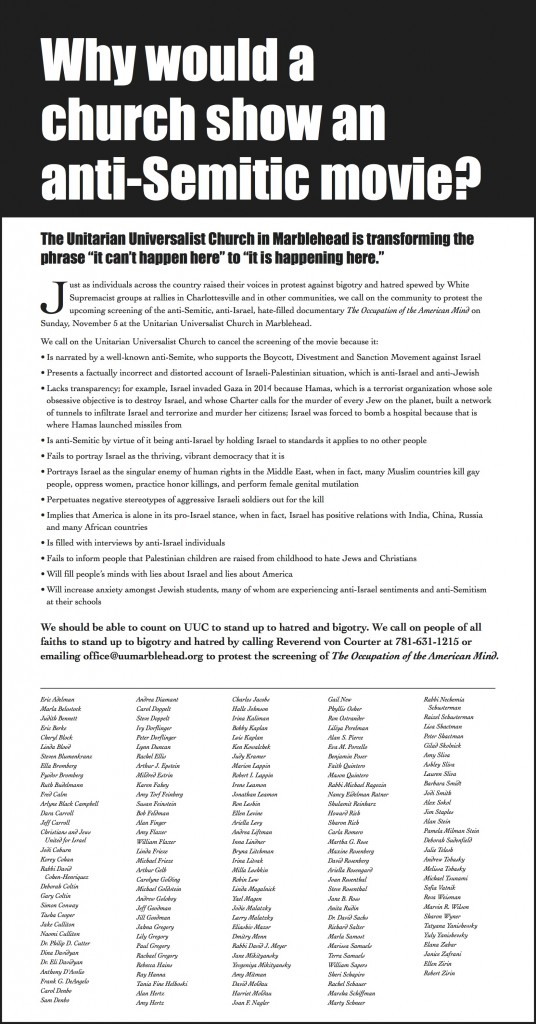 Ad attacking the Occupation of the American Mind documentary, in the Marblehead Reporter. Click to enlarge