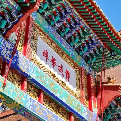 chinatownphiladelphia