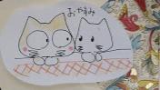 Type Bar Jun Cats