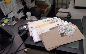 Type Bar Letters Mailed from Kenmore