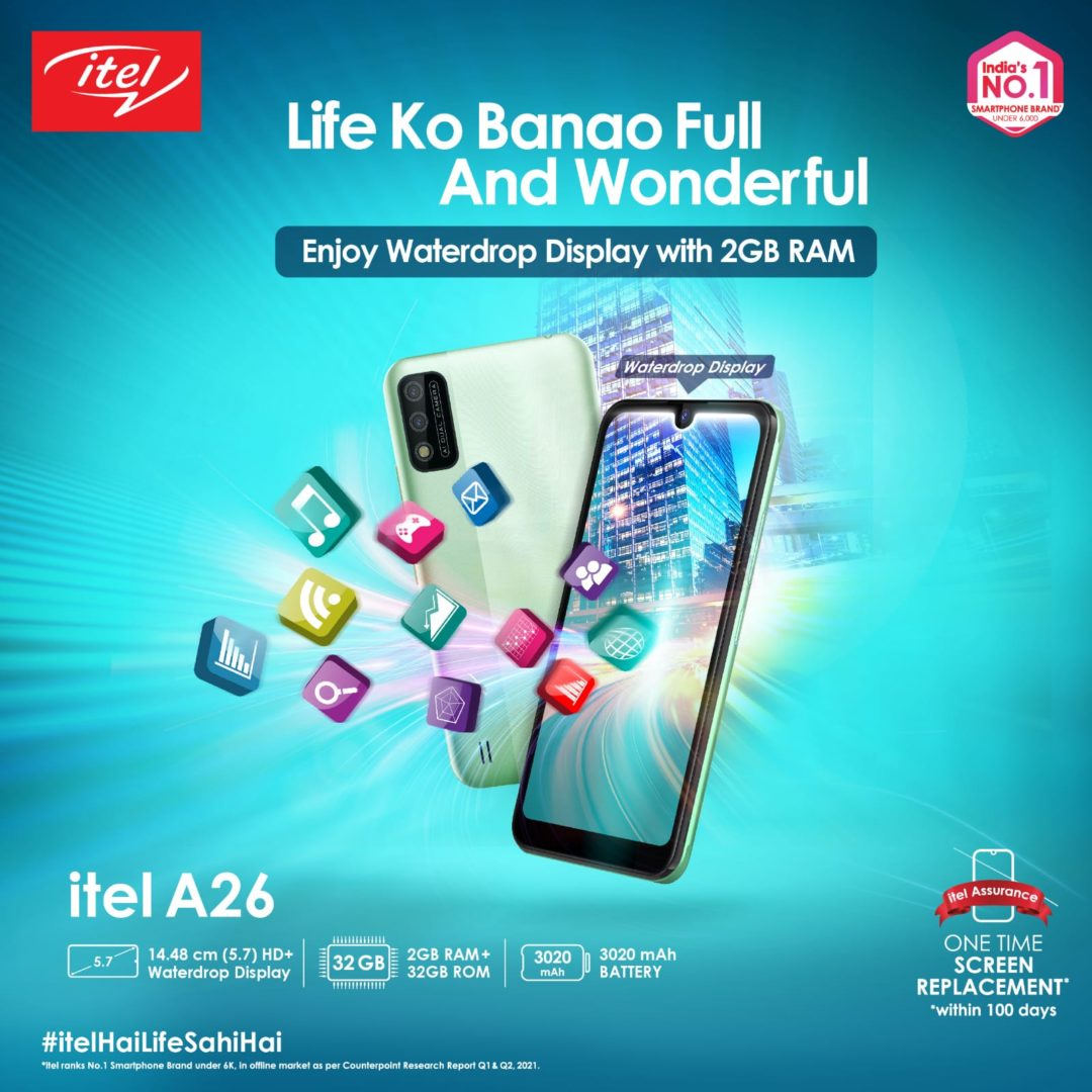 Itel launches their entry-level A26 device in India at Rs. 5999