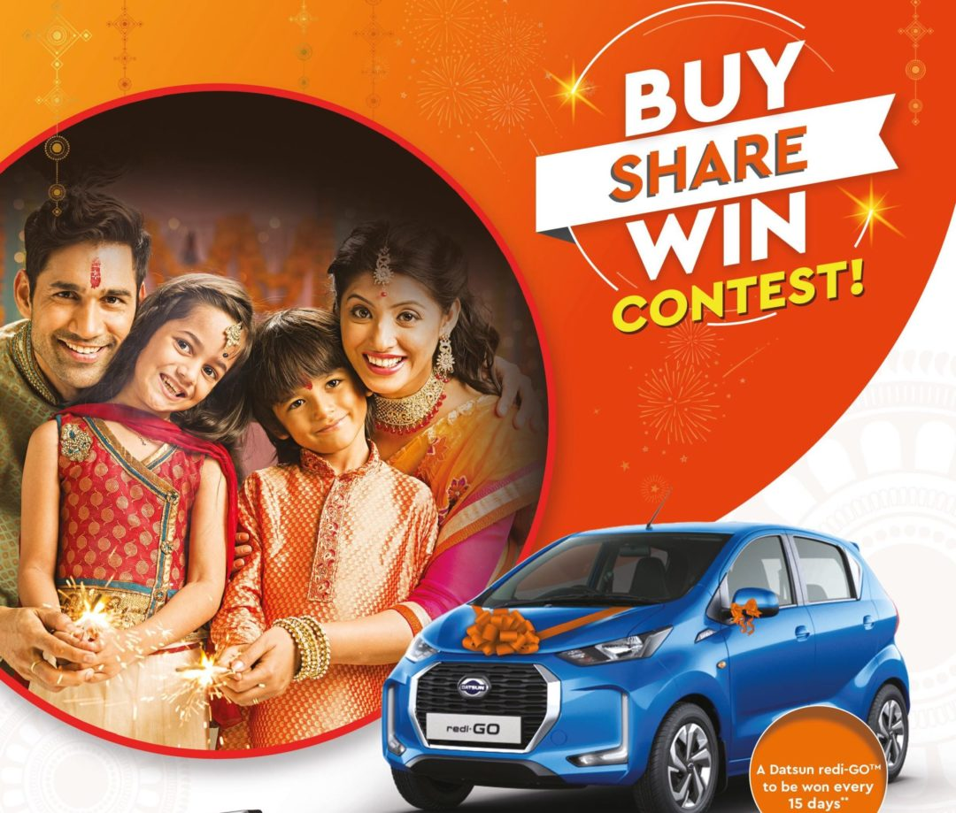 Win a Car Every 15 days with Western Digital's 'Buy, Share & Win' Contest