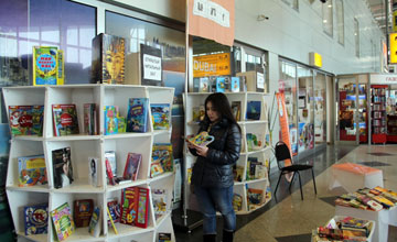 Almaty Uni reading room pops up in airport