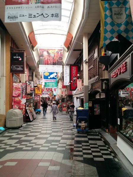 Shotengai in Osaka, Japan.