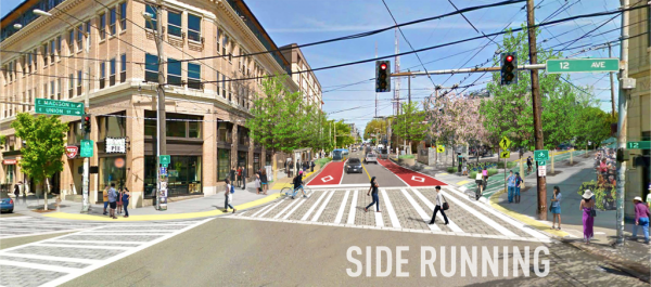 Madison & 12th Ave, as planned this is what will be seen east of 13th Ave. (City of Seattle)