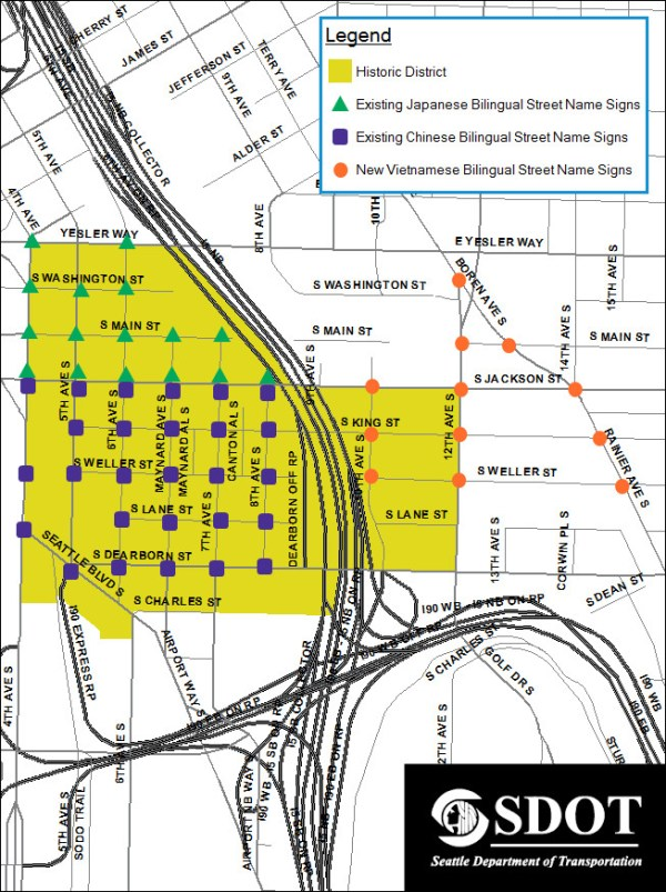 Map of bilingual street signs in the International District. (City of Seattle)