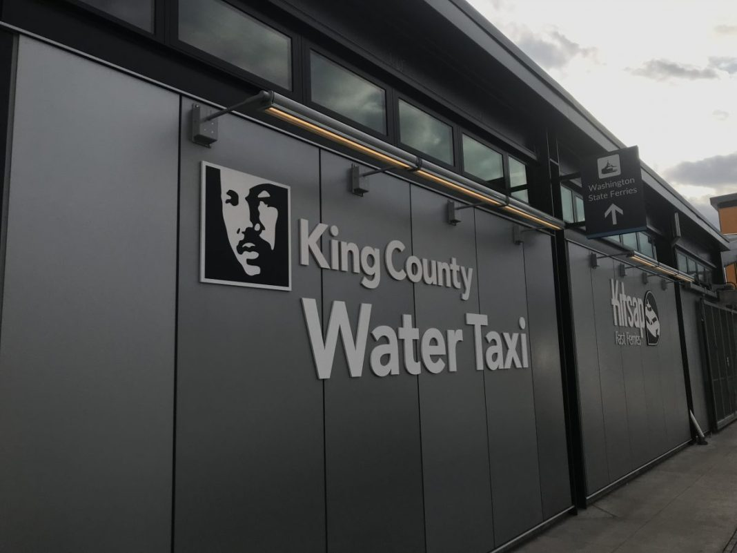 King County Water Taxi waiting area. (Photo by author)