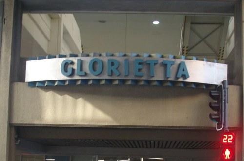 Glorietta entrance