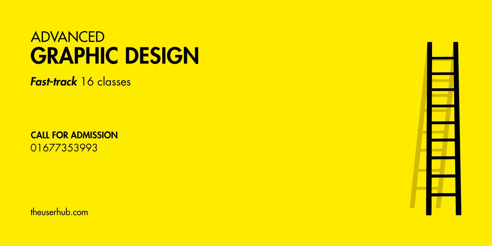 Advanced Graphic Design Fast-track 16 classes