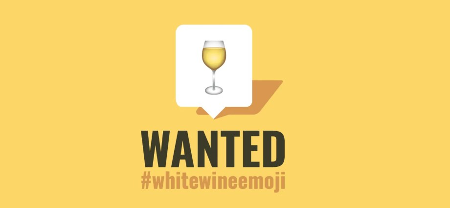 White Wine Emoji Wanted