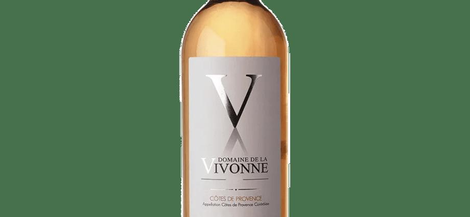 Domaine De La Vivonne 2018 Rose