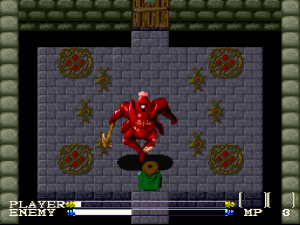 The first boss, learn from the frustration of this one, it doesn't get any more fun.