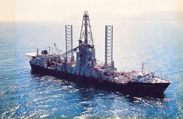 Color photo of the Hughes Glomar Explorer