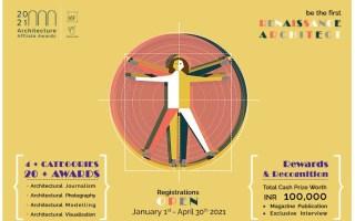 Architecture affiliate award 2021 – Details, Registration etc