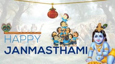 Krishna-Janmashtami-2018-Date-in-India