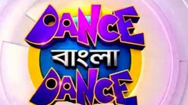 Dance Bangla Dance 2018