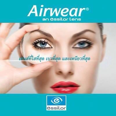 airwear