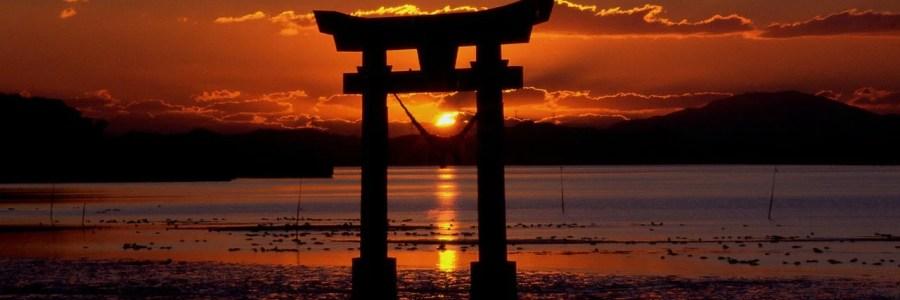 Japanese IP address